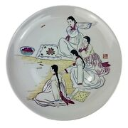 Rare Vintage Hand Painted Chin Heung Wall Plate From Korea, 4 Women Playing Game