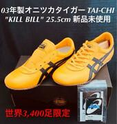 Made In 2003 Onitsuka Tiger Taichi Quotkill Billquot 25.5cm New List No.on34