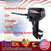 2 Stroke 12 Hp Outboard Motor Fishing Boat Engine With Cdi Water Cooling 169cc