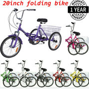 Folding Tricycle 7-speed 20 Folded 3wheel Cruiser Bike With Basket For Shopping
