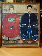 Antique 1800and039s Large 44 Chinese Portrait Painting Rice Paper Wood Frame And Glass