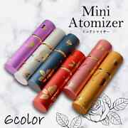 Atomizer Perfume Refill Container Refillable Japan
