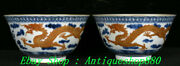 5.8old China Dynasty Enamel Color Porcelain 24k Gold Dragon Beast Bowl Cup Pair