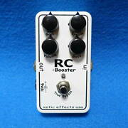 Rare Earliest Xotic Rc Booster Booster Exotic Prompt Decision List No.y575