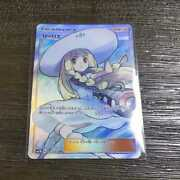Pokemon Card Sr Lillie Hat Support Sun And Moon List No.pk2166
