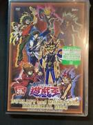 Yugioh Memorial Disc Black Magician Girl 20th First Press Limited List No.my728