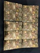 Yugioh Prismatic Art Collection Unopened 10 Boxes With Shrink List No.my1042