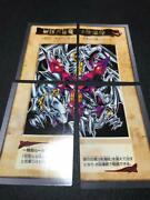 Yugioh Bandai Version Of Blue Eyes White Dragon 3 Connected List No.my1149