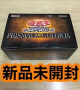 New Unopened Yugioh Prismatic God Box Official Card List No.my1964