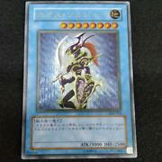 Yugioh Chaos Soldier Relief Perfect Product List No.my3214