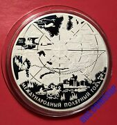 100 Roubles 2007 Russia The International Arctic Year 1kg/kilo Silver Proof Rare