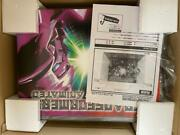 Trans Formers Animated Novelty Display Con Boy Megatron