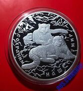 100 Roubles 2000 Russia Protect Our World Snow Leopard 1 Kg/kilo Silver Proof Rr