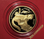 100 Roubles 2000 Russia Protect Our World Snow Leopard Gold Proof Rare