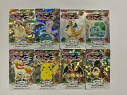 Nissui Pokemon Battle Sticker Dragonite And Other Holo 8 Pieces Normal 36 Piec