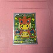 Pokemon Card Game Pikachu Wearing A Poncho Discount Negotiation Possible