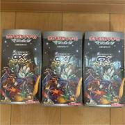 Pokemon Card Ultra Shiny Box Unopened With Shrink Out Of Print List No.mc1083