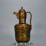19.3 Chinese Old Antique Porcelain Ming Dynasty Xuande Mark Copper Color Teapot