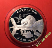 25 Roubles 2008 Russia Protect Our World European Beaver Silver Proof