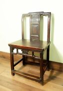 Antique Chinese Ming Chair 5738 Zelkova Wood Circa 1800-1949