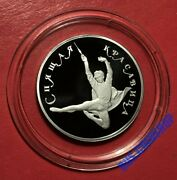 150 Roubles 1995 Russia Russian Ballet The Sleeping Beauty Platinum Proof Rare