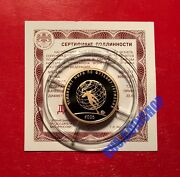 50 Roubles 2006 Russia Fifa World Cup Germany Football Gold Proof