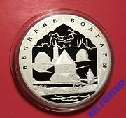 100 Roubles 2005 Russia Millennium Of Founding City Of Kazan 1kg Silver Proof