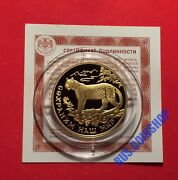100 Roubles 2011 Russia Protect Our World Southwest Asian Leopard Gold Proof