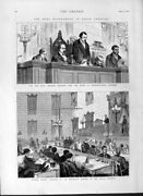 Old Antique Print 1877 Dual Government Columbia Mackey Republican House 19th