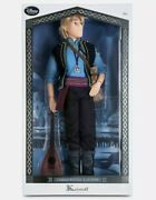 New Disney Store Frozen Limited Edition Doll Kristoff 18 Le Authentic
