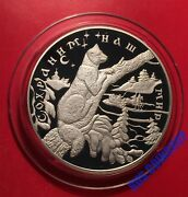 25 Roubles 1997 Russia Protect Our World The Sable Silver Proof Rare