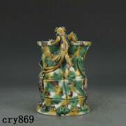 6.4 Old China Antique Qing Dynasty Qianlong Spotted Glaze Panlong Pen Container