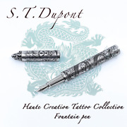 S.t. Dupont Limited Edition 88 Rhodium Dragon 14k Fountain Pen