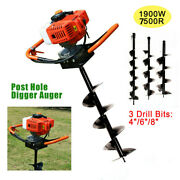 52cc Gas Powered Post Hole Digger Earth Plant Soil Auger W/ 4 6 8 Drill Bits