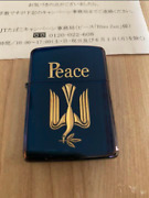 Peace Zippo Limited 100 Pieces Rare Super Rare Marlboro Not For Sale Sweepstakes