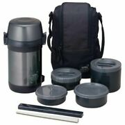 Thermos Stainless Steel Lunch Jelly Cool Gray Jls-1601f Cgy