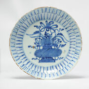 Antique Chinese 16/17c Chinese Porcelain Ming Transitional Kraak Plate Flower...