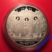 100 Roubles 2004 Russia Theophanes The Greek 1kg/kilo Silver Proof Rare