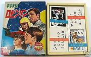 Rare Japanese Lost In Space Boxed Card Game 1965 Mib
