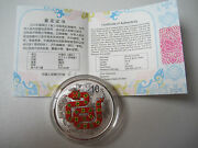 China 2013 Snake Silver Colored 1 Oz Coin