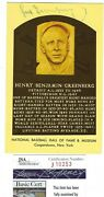 Autographed Hank Greenberg Gold Yellow Hall Of Fame Plaque Post Card - Jsa