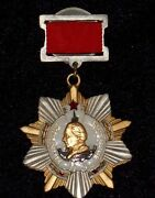 Ussr Soviet Union Russian Military Collection Order Of Kutuzov 1st Class Copy