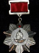 Ussr Soviet Russian Military Collection Order Of Kutuzov 2nd Class 1942-43 Copy