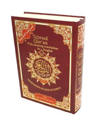 Special Offer Tajweed Quran With English Translation And Transliteration Large