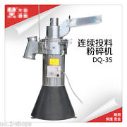 Automatic Continuous Hammer Mill Herb Grinder,pulverizer Machine,35kg Per Hour