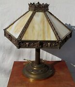 Victorian Egyptian Revival Antique Lamp With Finely Casted Bronze
