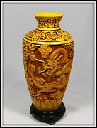 Extremely Rare Chinese Tangerine Cinnabar Vase 10.5 High Unusual Color