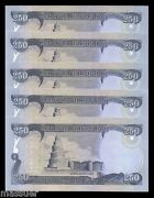 Iraq Dinar 1250 - 5 X 250 Dinar Notes New And Uncirculated Set Of 5 Collectible