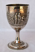 Magnificent 1861 English Sterling Silver Hunting Trophy Cup