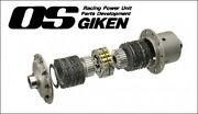 Os Giken Superlock Lsd To Suit Series 6-8 For Mazda Rx7 Fd3s-rear